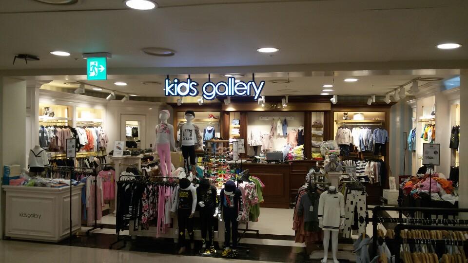 키즈갤러리 |대형마트
