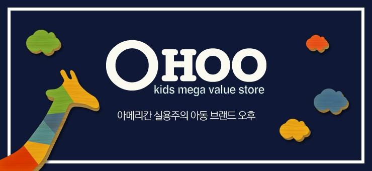 오후(OHOO) |대형마트
