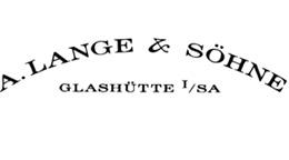 [A. Lange-soehne/랑에운트죄네] 백화점 판매사원 모집(정규직)