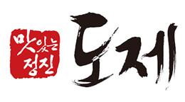 [ 핫플 /주5일 /신세계백화점 대구점 ] 레시피 일식조리 / 초밥조리 / 제품판매 사원 모집