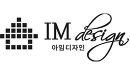 롯데백화점 잠실점 아임디자인 ( 부매니저 / 시니어 / 알바 ) 채용