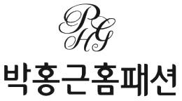 박홍근홈패션 양주점 직원  급구함