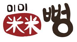 국내최초 17곡물 미미뻥 매장수수료매니저 모집(롯데아울렛 대구율하점)